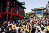 """""""市民旅游日""""来了!本周六宁波68家旅游企业等推出优惠活动"""