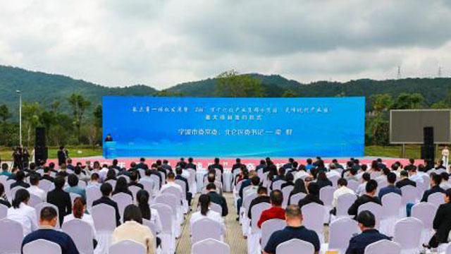 """总投资近140亿元 """"246""""万千亿级产业集群示范园重大项目签约"""