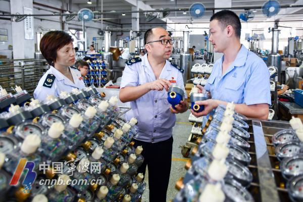 今年1月至8月宁波新增减税降费超243亿元
