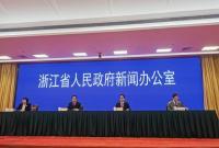 在杭甬温三地 浙江要建3个省级重大疫情救治基地
