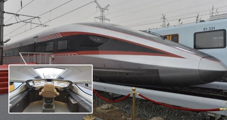 高铁创新里程碑!时速400公里可变轨动车组亮相