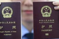 文旅部:暂不恢复旅行社出入境团队旅游业务
