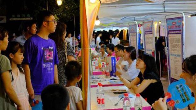 2020首届宁波市甬上乐业技能人才招聘会将于10月31日盛大开幕