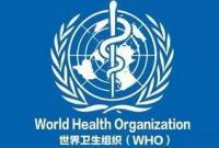 世卫:单日新增超42万例 为疫情暴发以来最高