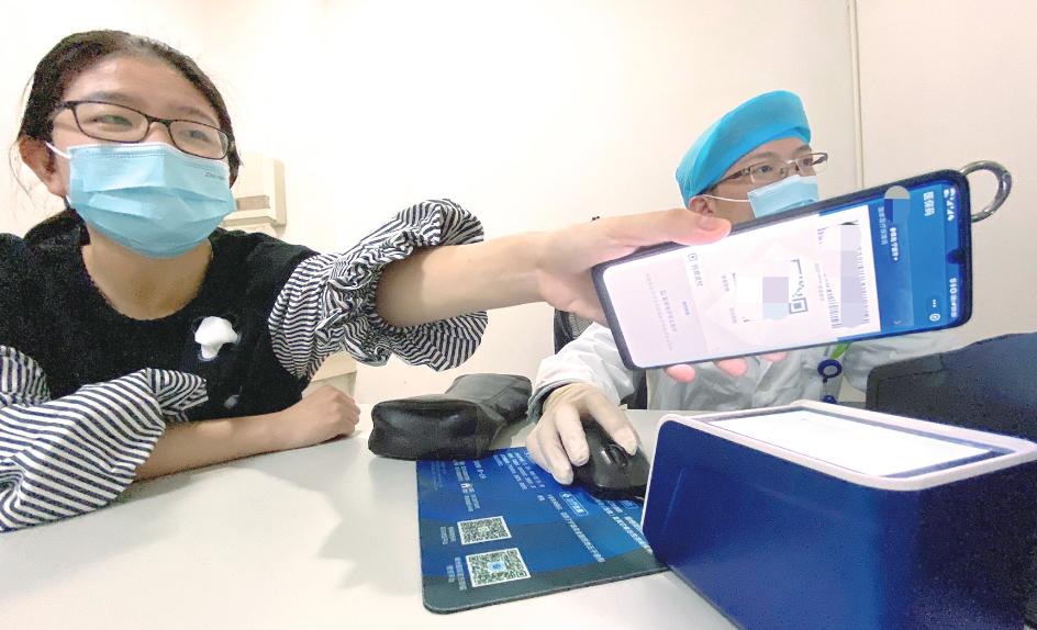 看病买药不用带实体卡 我区正式启用医保电子凭证