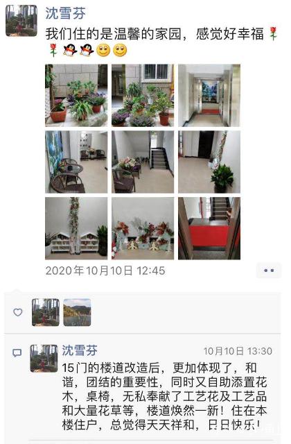 微信图片_20201023103217.png
