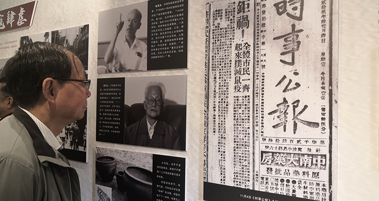 宁波开明街鼠疫灾难80年祭!图片史料展在中山公园展出