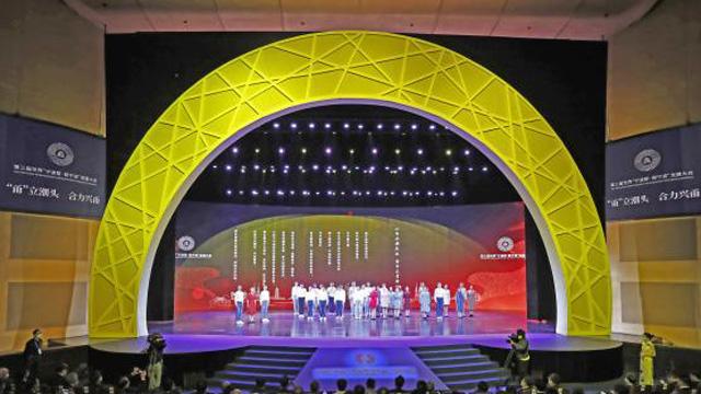 """总投资350亿元!26个项目在第三届世界""""宁波帮·帮宁波""""大会上集体签约"""