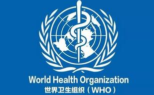 世卫:全球新冠肺炎确诊超4376万 新增超40万