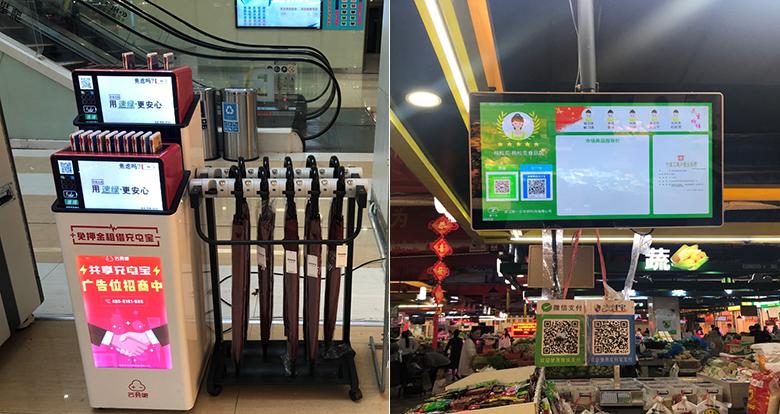 一站式政务服务设备、按摩椅…宁波这个农贸市场像商场
