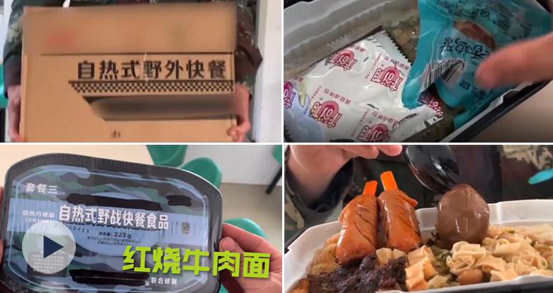 """""""东风快递""""送来一箱食品 看完开箱视频网友不淡定了"""