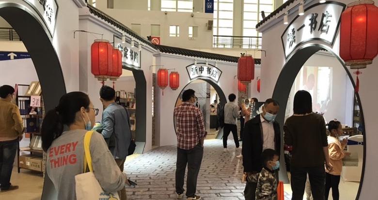 """面积扩大了3倍 浙江特色书店点缀在""""唐诗之路""""上"""