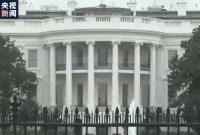 美国白宫又有4名工作人员确诊感染新冠肺炎