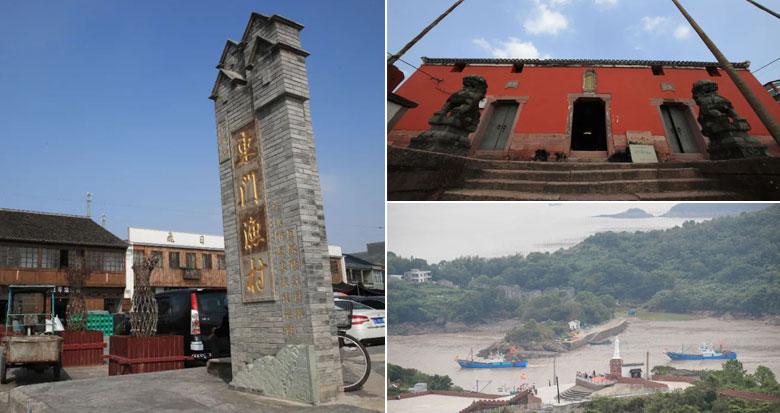 宁波这座岛上也有城隍庙 还曾是电影《渔光曲》取景地