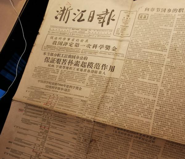 """这位院士""""回乡""""了!36件套珍贵物品入藏宁波帮博物馆"""