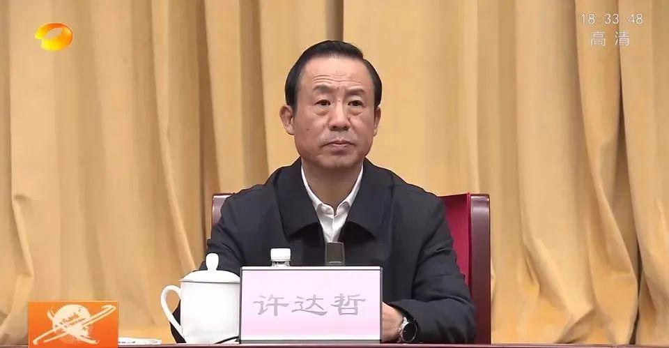 卸任湖南省委书记 杜家毫离任感言发布 系宁波人