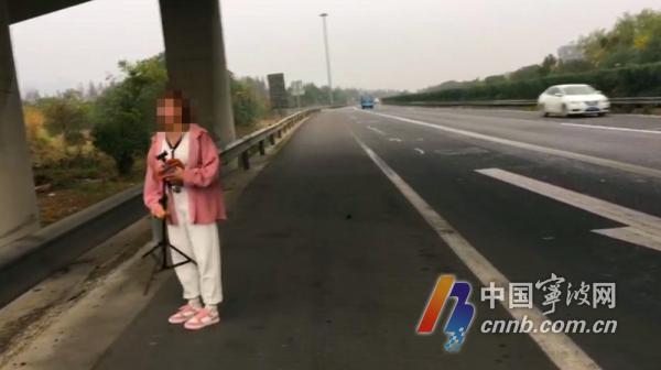 """荒唐!女子为""""吸粉丝""""竟上高速公路直播"""