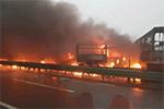 包茂高速陕西铜川段43车连撞 已致3死6伤