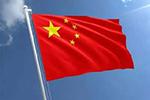 中国位列国家品牌总价值榜单第2名