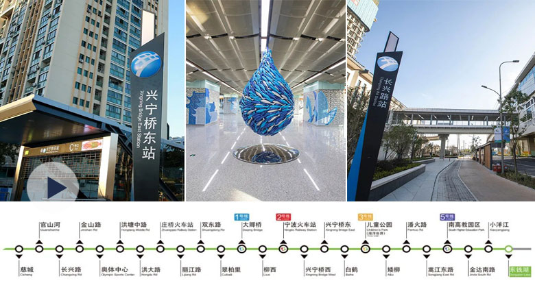 宁波4号线25个车站惊艳亮相!