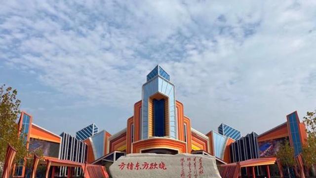 """总投资超32亿元 方特""""熊出没小镇""""在杭州湾新区开工"""