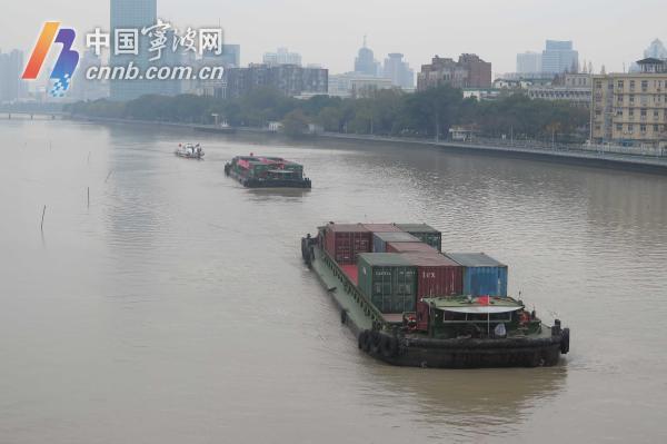 杭甬运河宁波段集装箱吞吐量破5000标箱