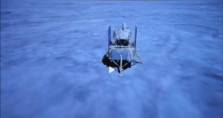 嫦娥五号成功着陆!