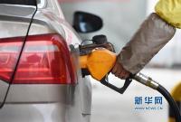 车主注意了!今晚12点起 年内油价最大幅上涨将至