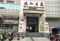 """曾经的""""宁波第一高楼"""" 其中住宅竟拍不到2万元/平方米!"""