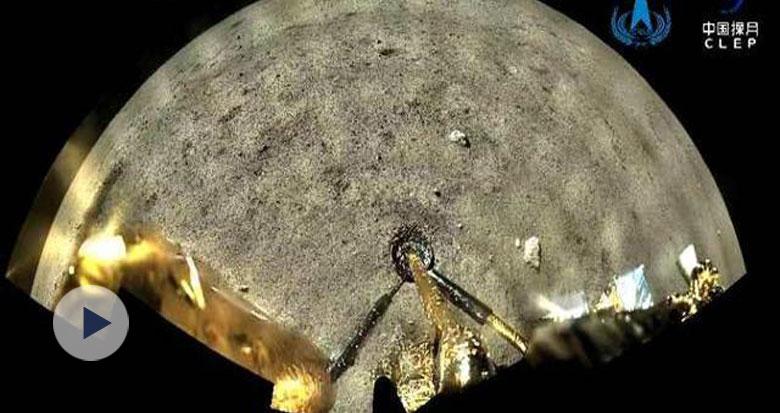 看!这里是月球