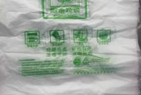 明年开始 宁波将不再免费发放厨余垃圾专用袋