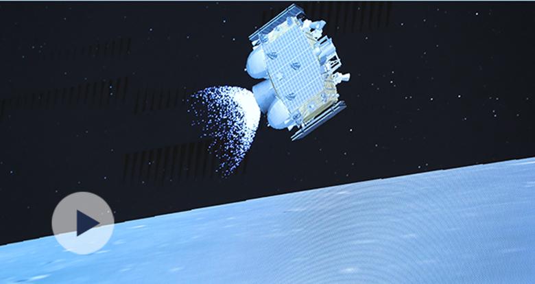 嫦娥五号上升器月面点火 成功实现我国首次地外天体起飞
