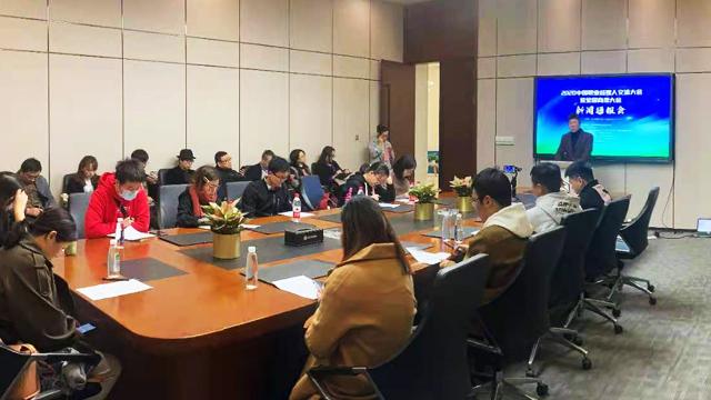 2020中国职业经理人交流大会暨全国商帮大会将于12月下旬在甬举行