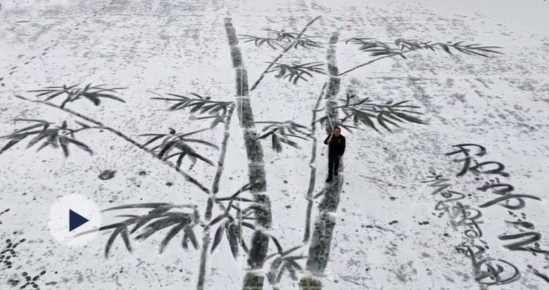 不一样的美术课!美术老师雪地中扫出巨幅雪竹图