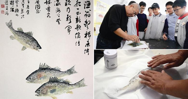 鱼拓:为鱼留影的艺术