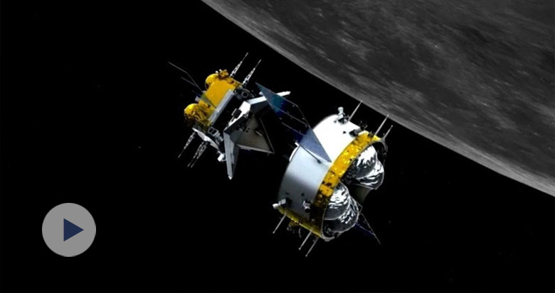 嫦娥五号探测器对接组合体成功分离