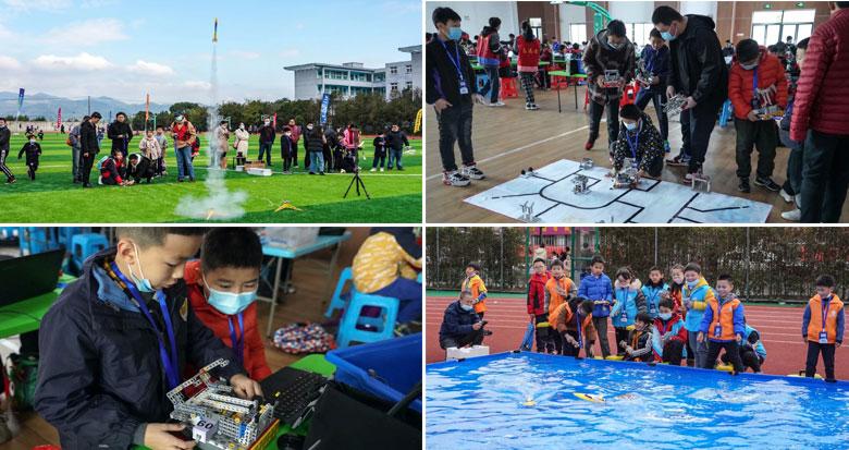 宁波科技体育运动会 同学们玩嗨了!
