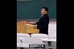 高校老师上课自带移动讲台 学生:没一个人睡觉