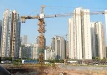 """宁波""""加码""""房地产市场调控政策 调整二套房信贷首付比例"""
