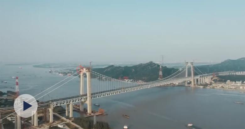 创七项世界之最 五峰山长江大桥通车