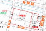 东部新城新挂牌一宗宅地!商品住宅毛坯均价限36000元/平方米