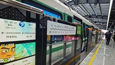 """宁波轨道交通回应""""地铁卡免费送"""" 非官方活动请谨慎参与"""