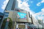 """宁波商业综合体发展""""冰火两重天"""" 定位和特色是人气关键"""