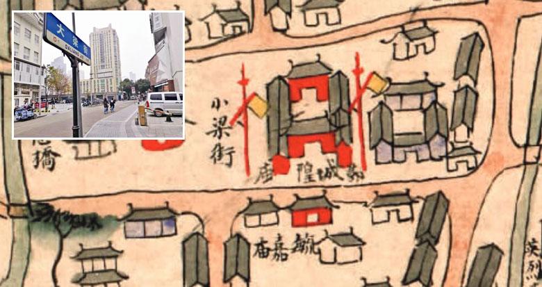 大梁街:宁波老城早期街巷