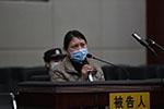 """""""我也是受害人""""劳荣枝案一审开庭 其对指控罪名不认可"""