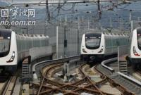 官宣!宁波轨道交通4号线12月23日上午10时开通运营