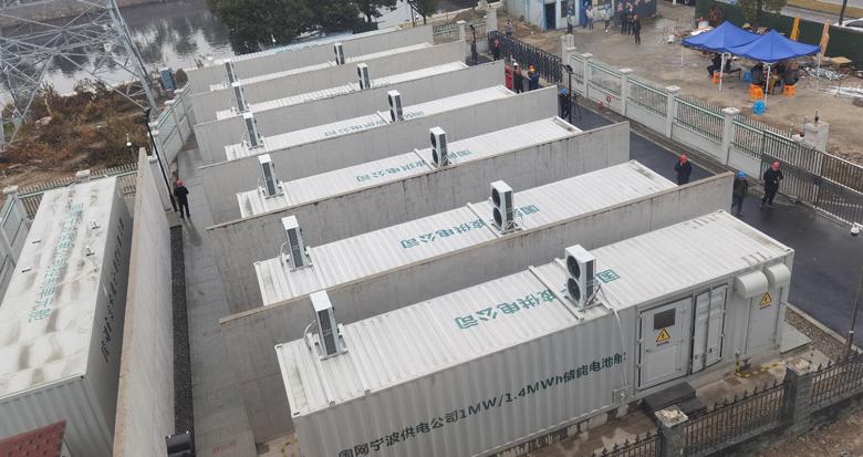 约等于17万个充电宝 宁波首座储能电站投运