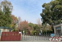 宁波儿童公园正式闭园改造 施工期限约570天
