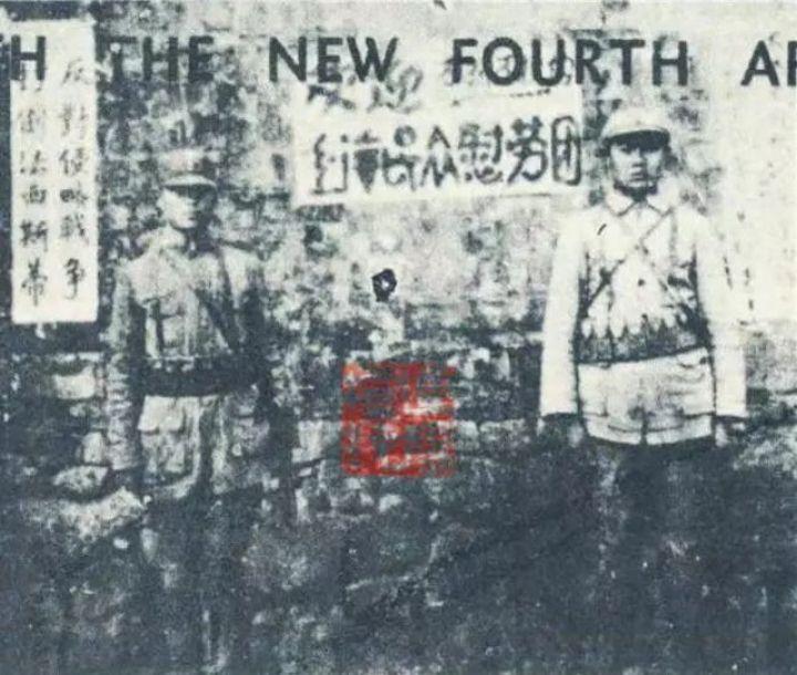 王家安:鲜为人知的皖南殉难英烈