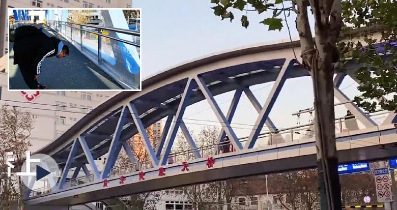 武汉这个过街天桥火了!